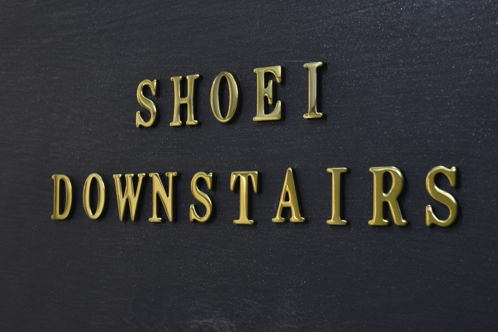 SHOEI DOWNSTAIRS看板